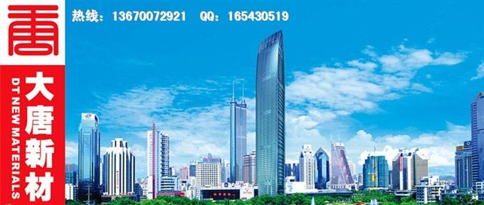 大唐新材生产供应树脂瓦,阳光板,耐力板,PP板,PVC板等环保材料。13670072921