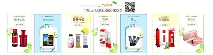 昊德(上海)生物科技有限公司,是一家专注于大健康产业,为客户提供一站式产品解 决方案的服务及产品供应商。