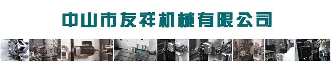 CNC精密自动车床 特征 嵌入式动力头(后刀台·背面刀台),根据需要可自由装配